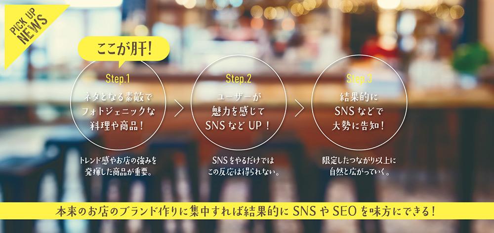news161012_02